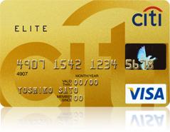シティエリートカード券面画像