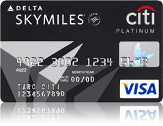 デルタスカイマイルシティプラチナVISAカード券面画像