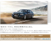 bmw-diners-campaign